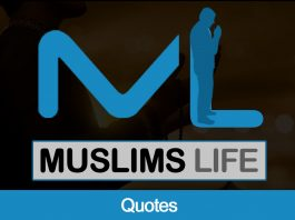 Muslims Life Inspirational Quotes