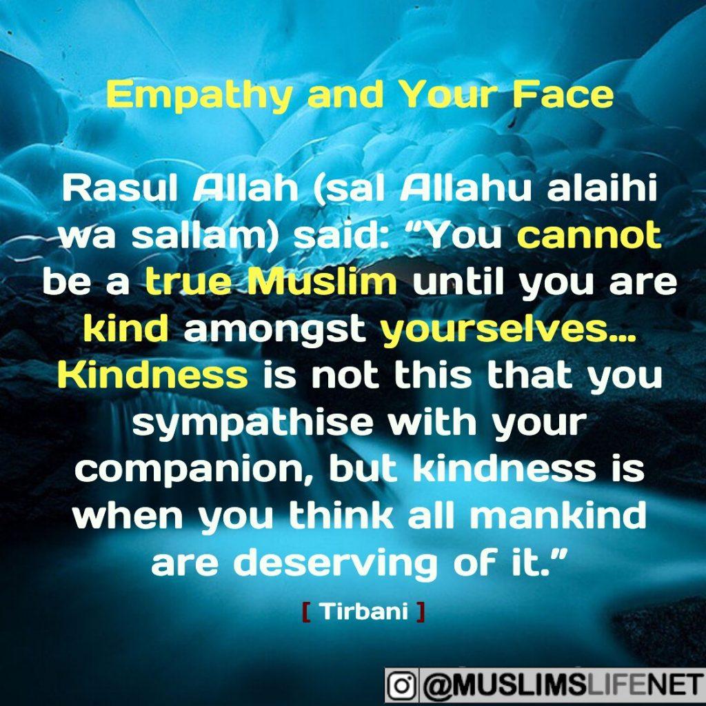 Hadith About Empathy