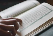 10 Ahadith That Will Revive Your Relation with Quran