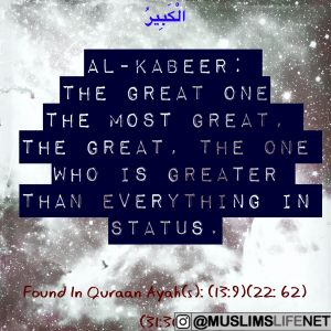99 Names of Allah - Al Kabeer 2