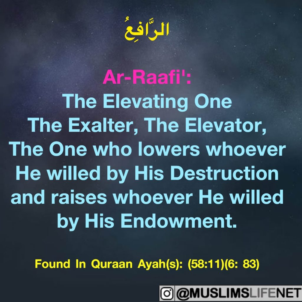 99 Names of Allah - Ar Raafi'