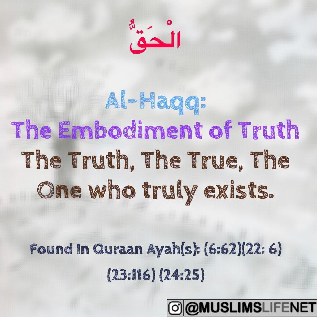 99 Names of Allah - Al Haqq