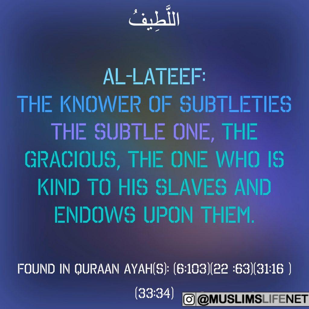 99 Names of Allah - Al Lateef
