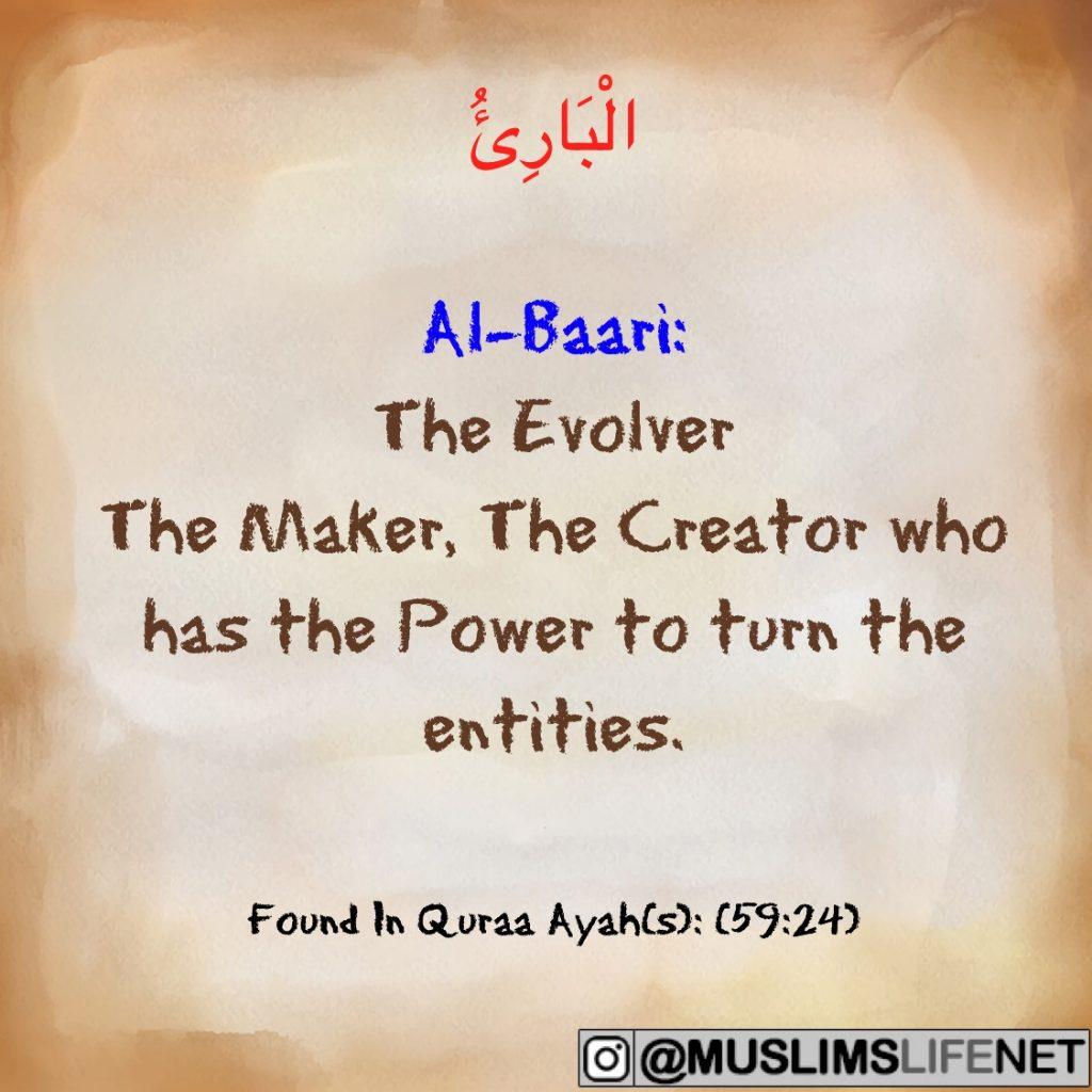 Al Baari