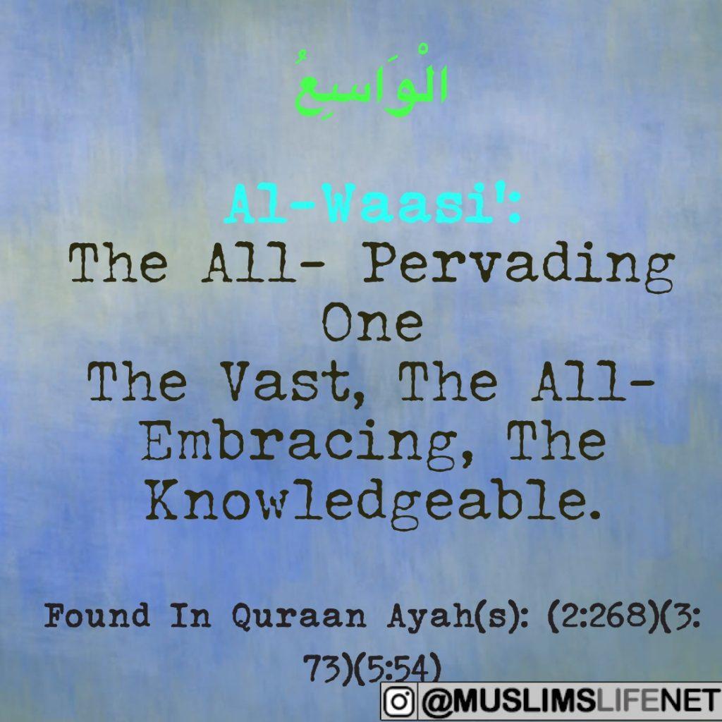 99 Names of Allah - Al Waasi'