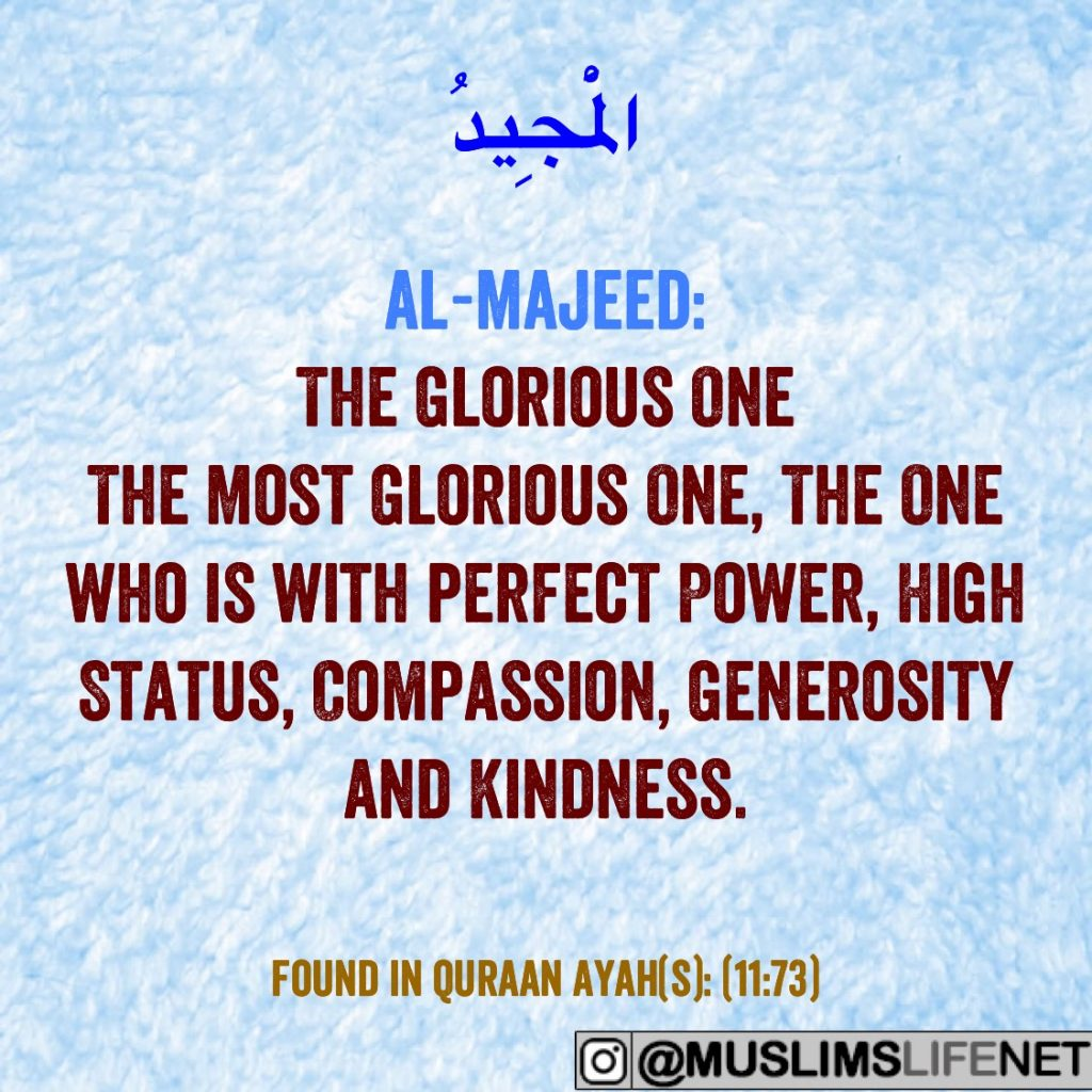 99 Names of Allah - Al Majeed
