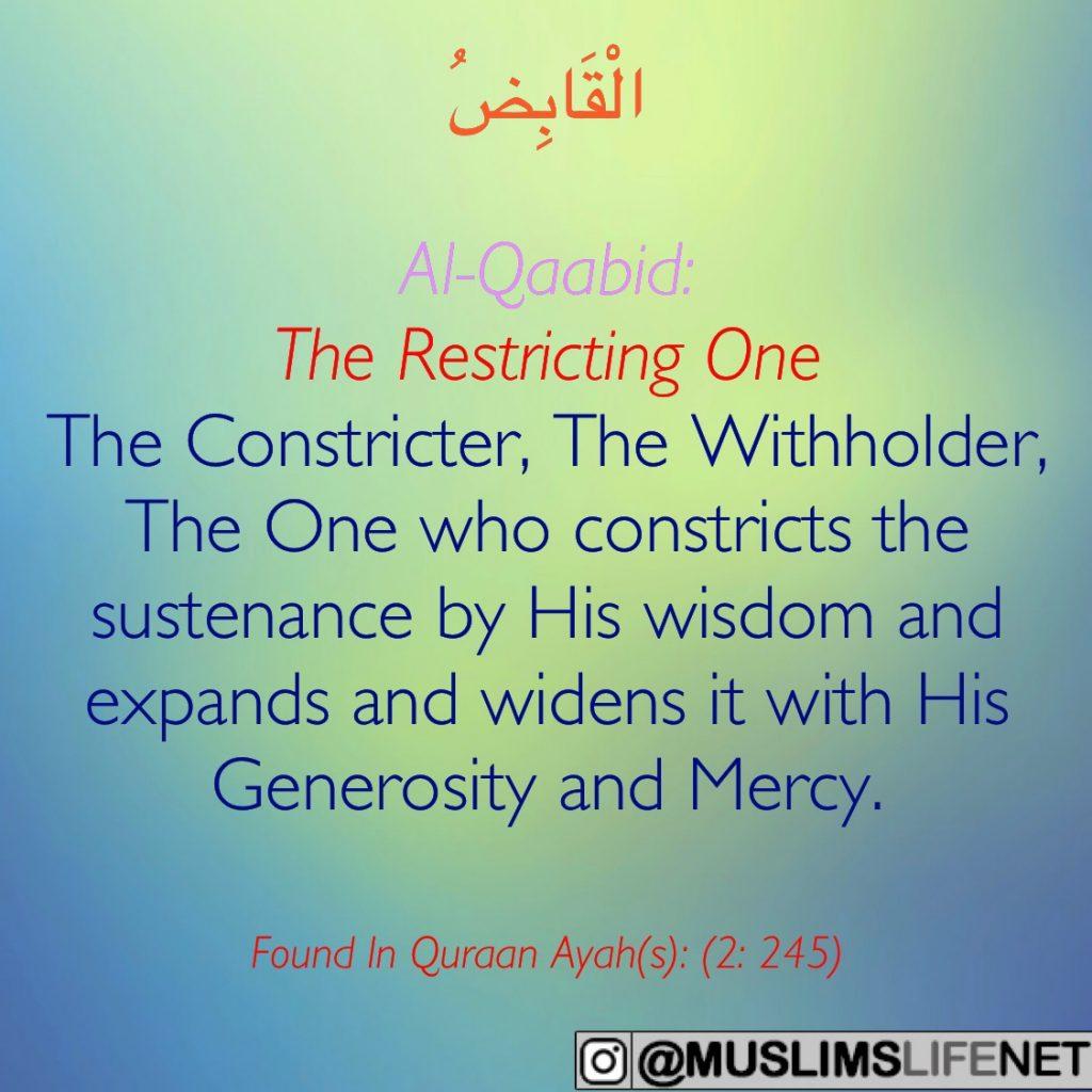 99 Names of Allah - Al Qaabid
