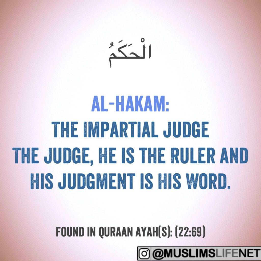 99 Names of Allah - Al Hakam