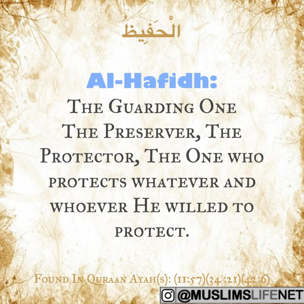 99 Names of Allah - Al Hafidh