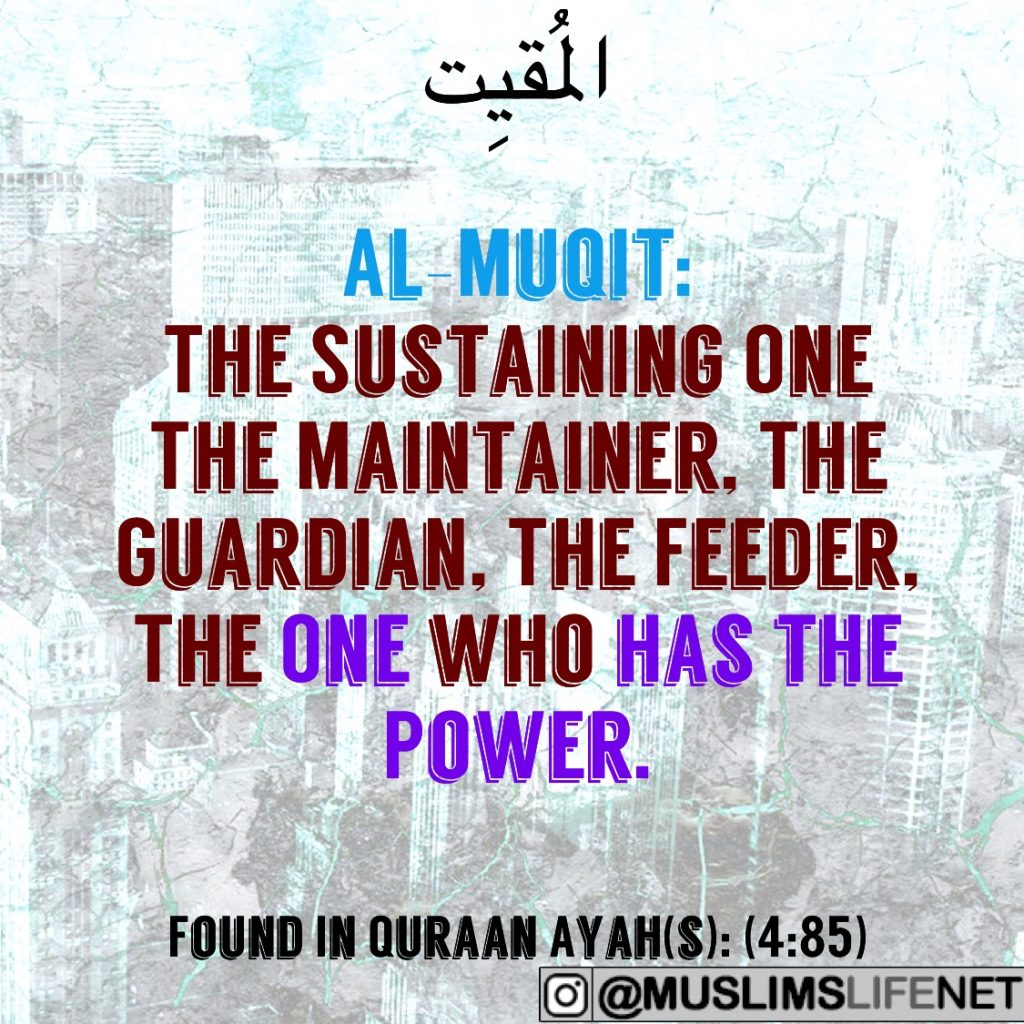 99 Names of Allah - Al Muqit