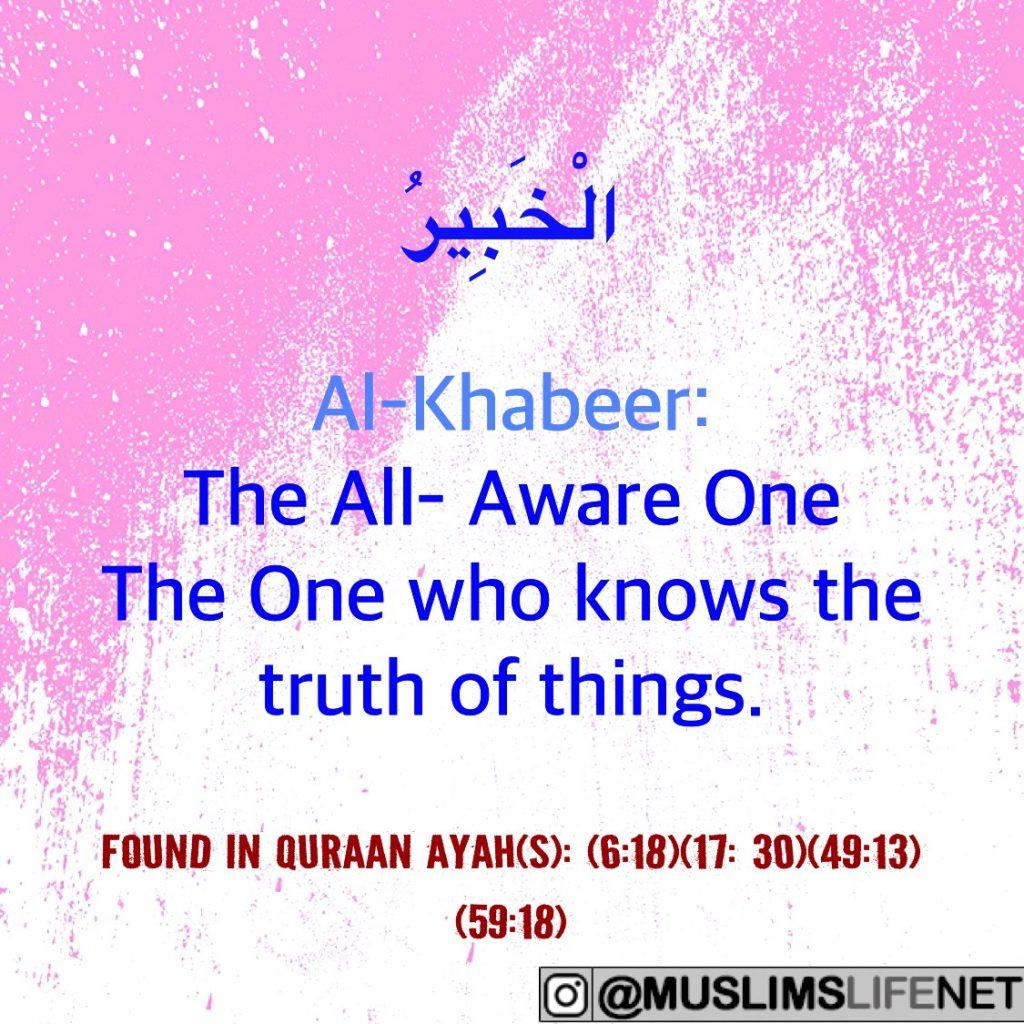 99 Names of Allah - Al Khabeer