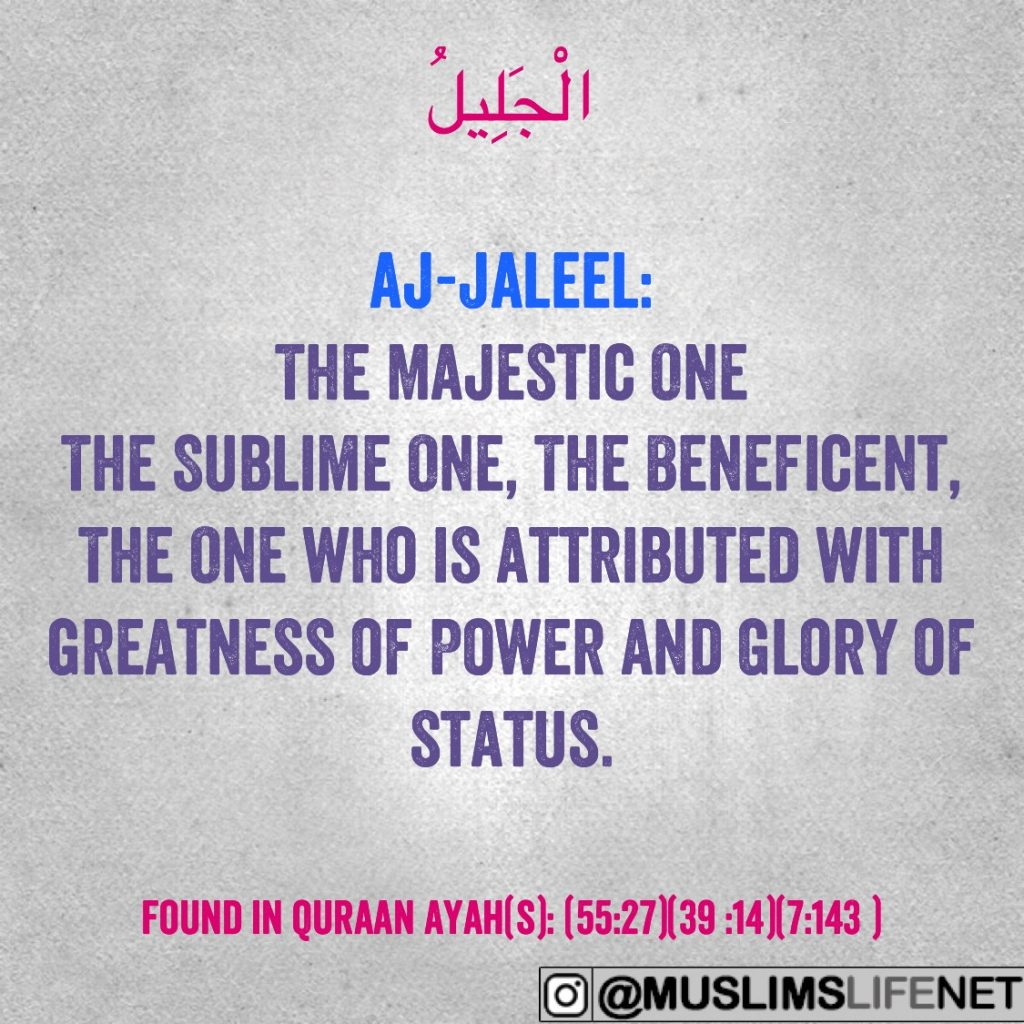99 Names of Allah - Al Jaleel