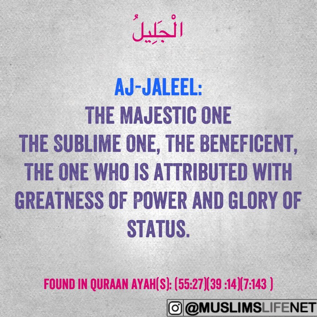 99 Names of Allah - Al Jaleel