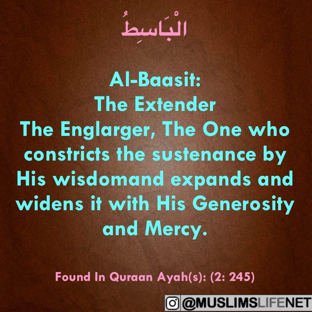 Al Baasit