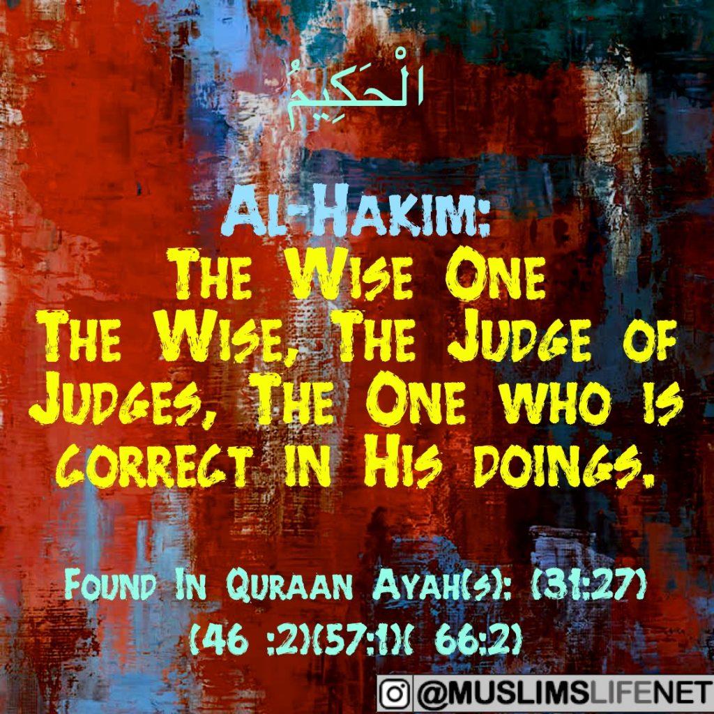 99 Names of Allah - Al Hakim