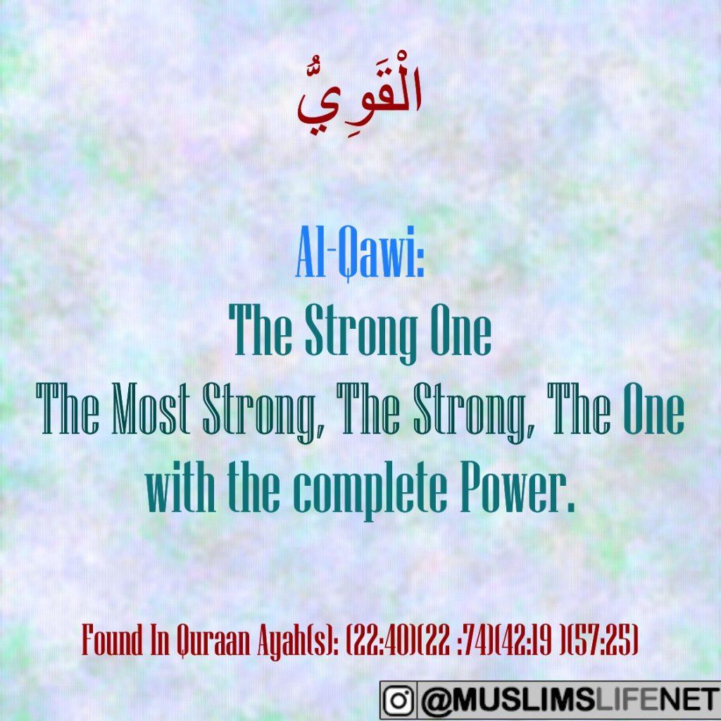 99 Names of Allah - Al Qawi