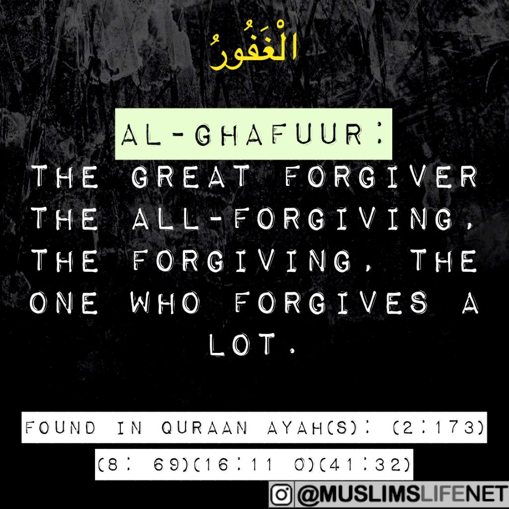 99 Names of Allah - Al Ghafuur
