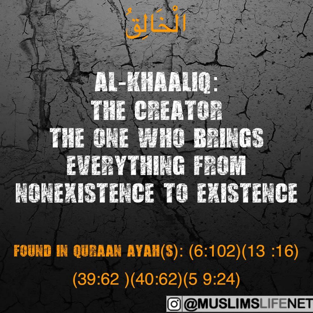 Al Khaaliq