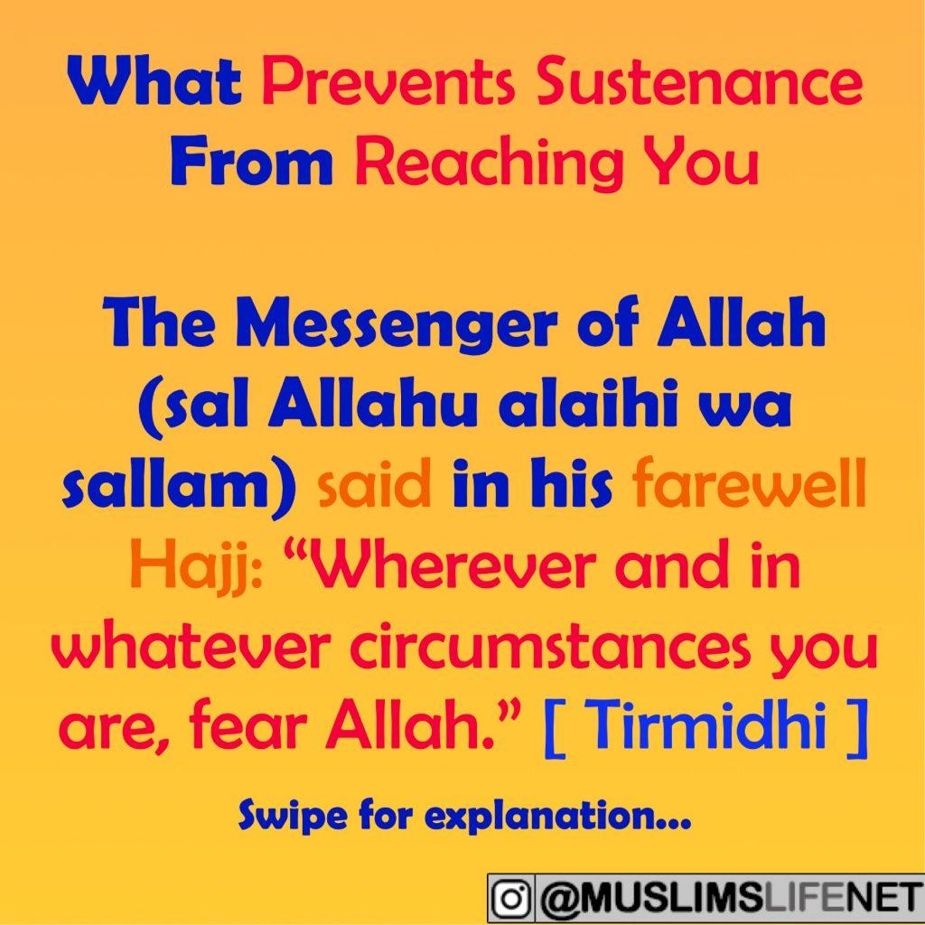 Hadith - What prevents sustenance
