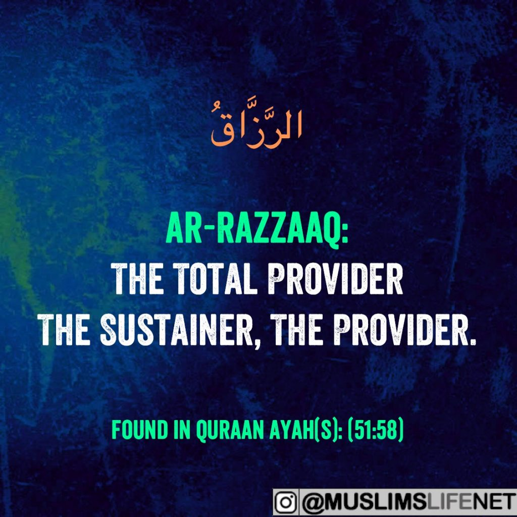 99 Names of Allah - Ar Razzaq
