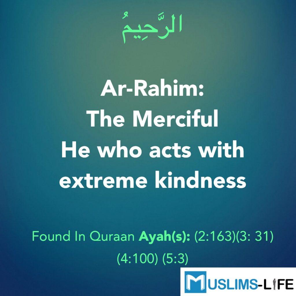 Ar Rahim