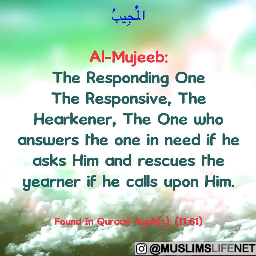 99 Names of Allah - Al Mujeeb