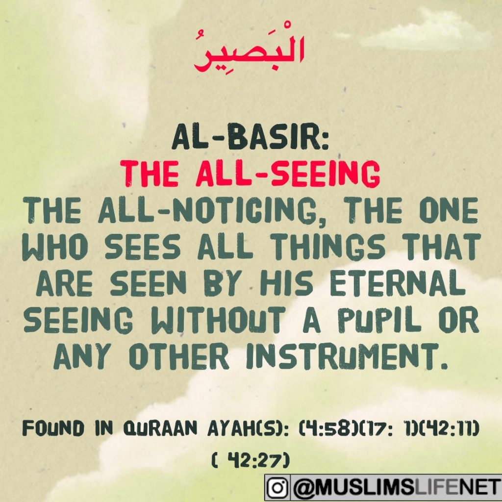 99 Names of Allah - Al Basir