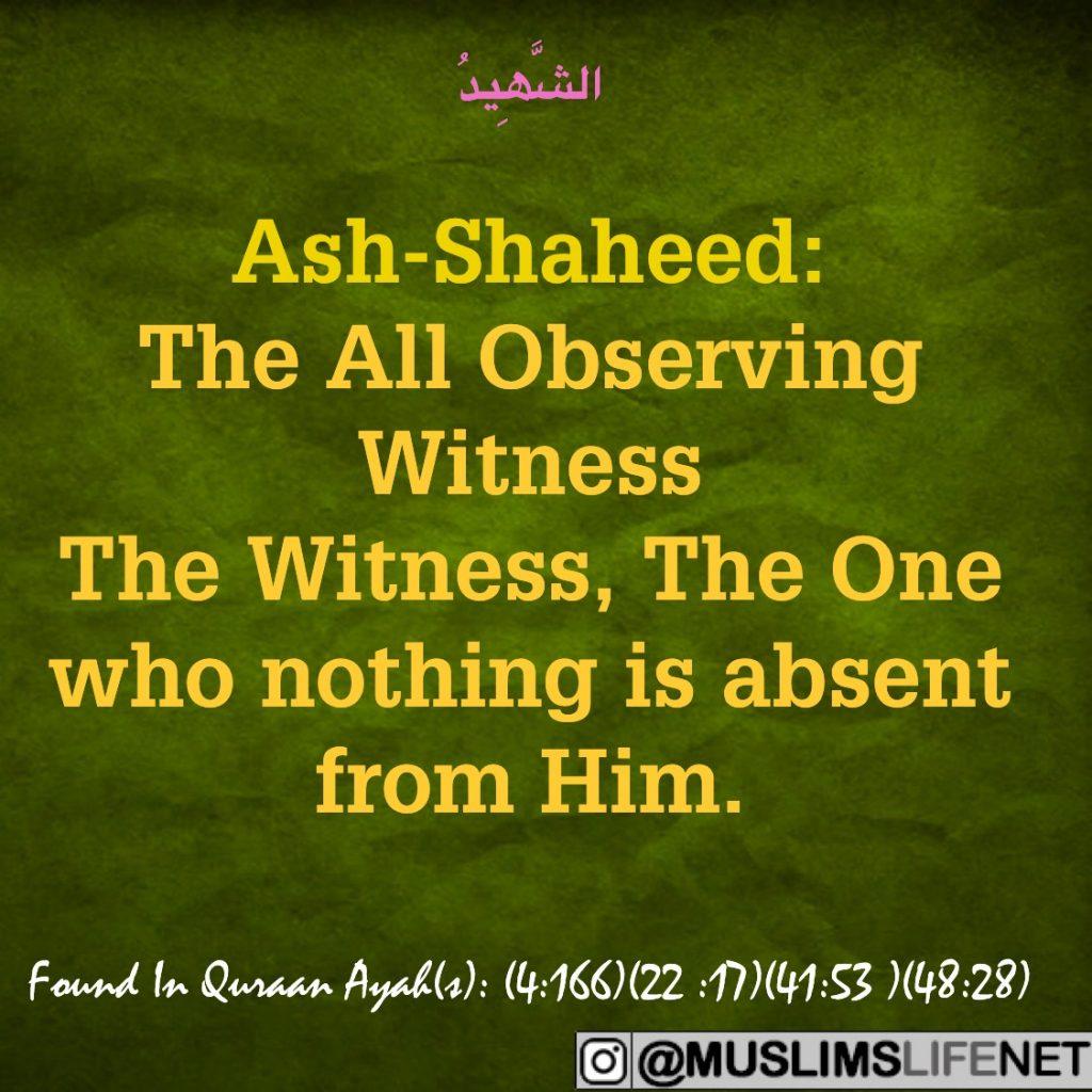99 Names of Allah - Ash Shaheed