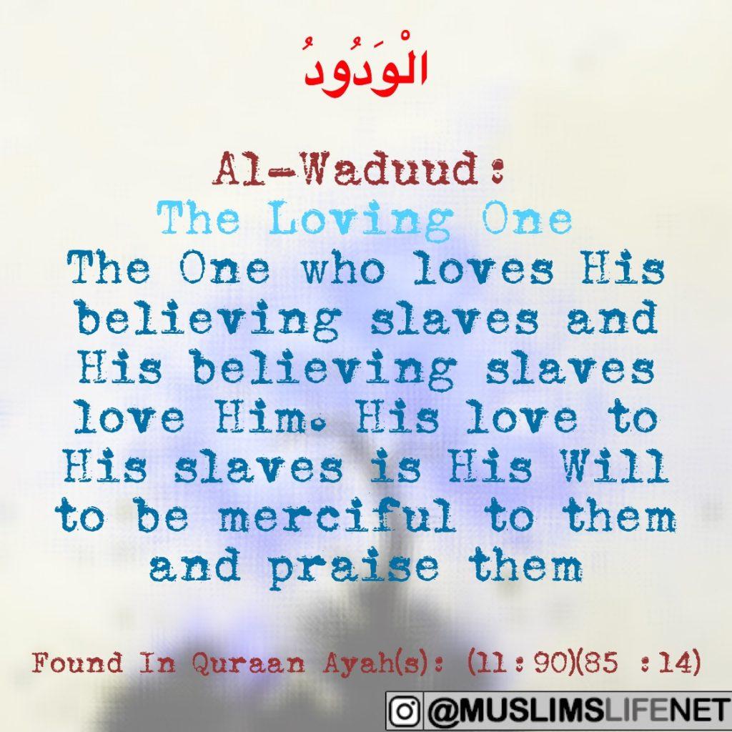 99 Names of Allah - Al Waduud