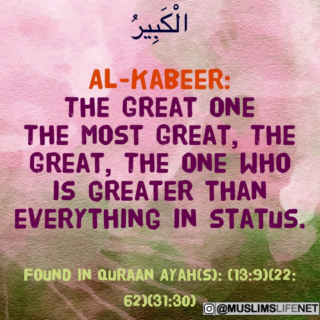 99 Names of Allah - Al Kabeer