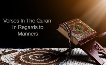 Quran Verses about Manners